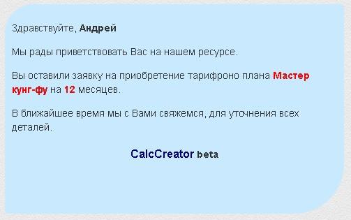 Отображение информацию для пользователя